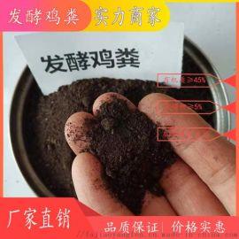 广西发酵羊粪-桂林干鸡粪-崇左发酵牛粪