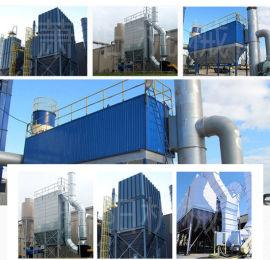 燃煤锅炉除尘器,15年锅炉布袋除尘器厂 萧阳环保厂