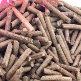 厂家直销松木木颗粒 生物能源燃料锅炉燃料