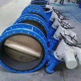 標光礦用防爆電動法蘭蝶閥防水ip65