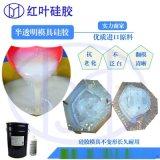 甲基乙烯基矽橡膠 環保有機矽材料