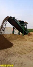 青海工地用小型筛沙机型号
