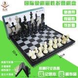 国际象棋磁性可折叠西洋棋大号可定制