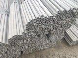 904L不锈钢管现货 超级不锈钢管厂