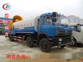 国六东风8吨洒水车clwthq 安徽宣城市哪里卖