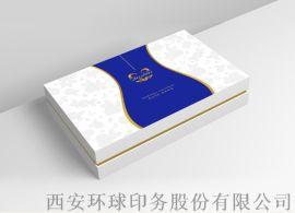 西安包装盒印刷厂家化妆品包装盒定制