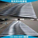 隔断用铝板扭曲造型 多角度扭曲铝板装饰