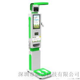 晨检机器人非接触**, 5秒测体温身高BMI一体机
