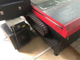 爱普生 二手uv打印机万能打印机uv印刷喷绘设备