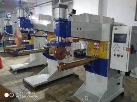 焊接空气滤清器钣金外壳滚焊设备