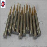 耐磨衝針/SKH-9衝針/高速鋼衝針/DC53衝針