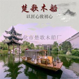 云南玉溪木船厂家定做手划木船价格