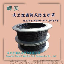 行程油缸防护罩 **伸缩式圆筒护罩