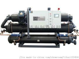 反应釜冷水机-化工冷水机-化工冰水机