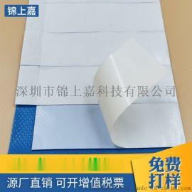 芯片导热硅胶垫片高导热低渗油
