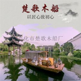 云南曲靖中式船厂家手划船多少钱一艘
