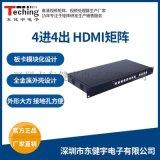 小型音視頻矩陣主機HDMI矩陣484