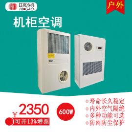 电力行业机柜散热器 DKC10/20/30WE空调