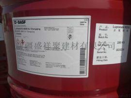 异氰酸酯  BASF LUPRANATE M20s