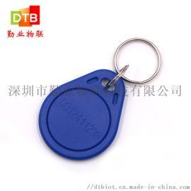 复旦F08智能门禁扣 ABS 3号ic钥匙扣