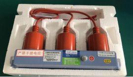 湘湖牌LC-DFX/300-20-14%系列智能集成低压滤波电力电容器