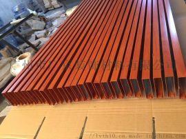 铝天花吊顶装修材料型材木纹铝方通