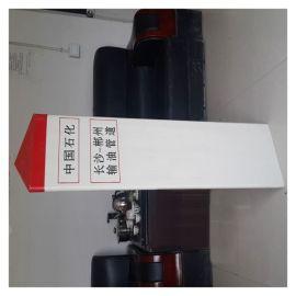 消防指示标志桩 霈凯标志桩 玻璃钢标识牌制作