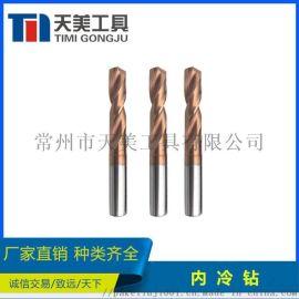 硬质合金钻头  内冷钻  纳米古铜涂层