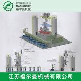 pvc全自动配混料系统(三维模型)