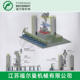 pvc全自動配混料系統(三維模型)