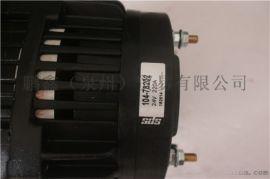 DIXIE发电机104-78202