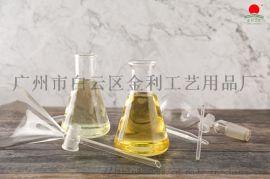 金利-998運動型啫喱膏 (發用定型聚合物)