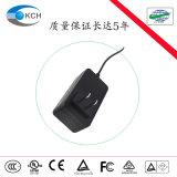 中规12V2A过CCC认证12V2A电源适配器