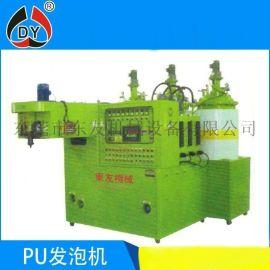 厂家   高品质密封条pu发泡机 聚氨酯发泡机