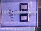 全国厂家直销光纤波分复用器可定制