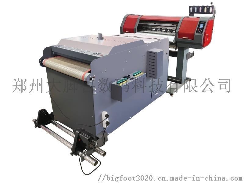 白墨烫画机,膜转印烫画打印机,数码烫画设备