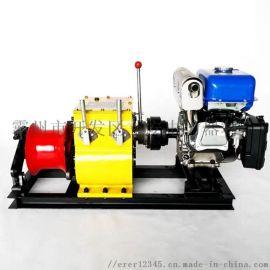 2吨机动绞磨汽油机动绞磨 放线绞磨机 电动绞磨机
