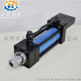 厂家定制油路板式液压缸 焊接液压油缸