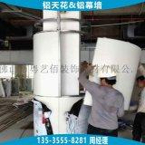 阳江3mm包柱子铝单板 茂名商场圆柱子铝板定制