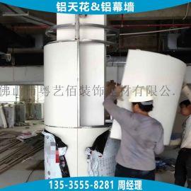 陽江3mm包柱子鋁單板 茂名  圓柱子鋁板定制