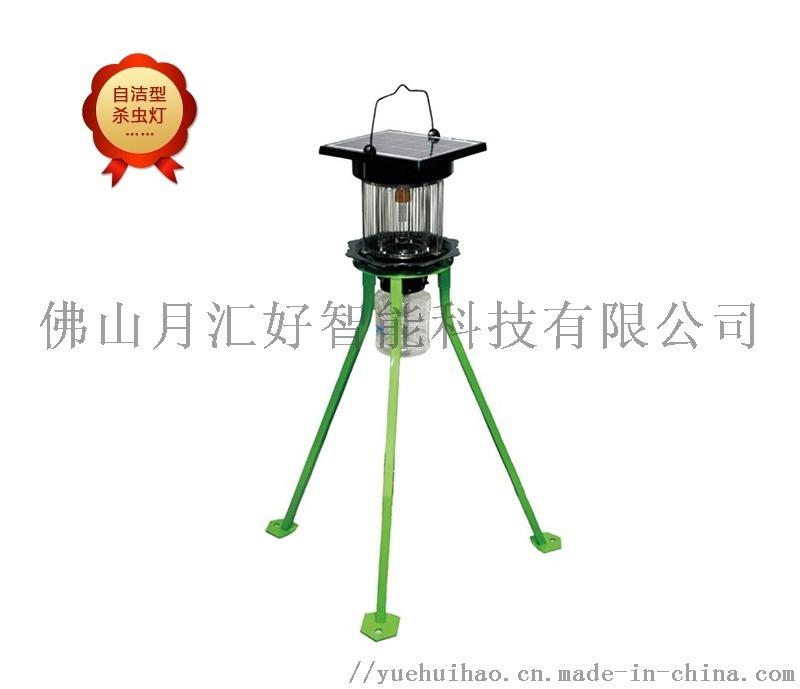 多功能便携网式太阳能杀虫灯