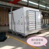 组合式空气处理机组ZKW-40/45空调机组