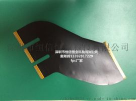 黄膜FPC软板, 手机排线PCB软板厂,软性线路板