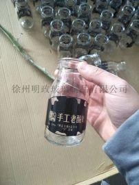 玻璃瓶酸奶瓶鲜奶瓶牛奶瓶奶吧专用瓶玻璃瓶