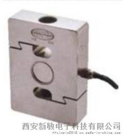 MS-2拉压式称重传感器