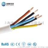 YSLY多芯控制電纜