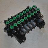 ZCDB15-8OT-1系列扒渣机多路阀