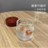 玻璃瓶透明瓶儲物瓶蜂蜜瓶果醬瓶分裝瓶密封瓶