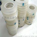 玻璃切割PE保護膜, 玻璃保護膜