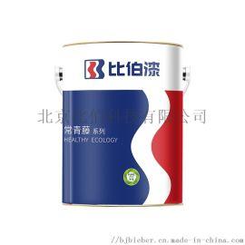比伯漆内墙墙面漆,水性乳胶漆,常青藤系列内墙漆